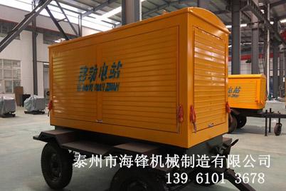 150KW潍柴移动拖车
