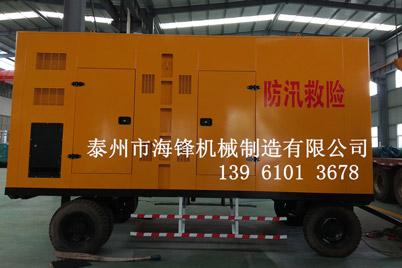 500KW移动低噪音柴油雷竞技ios下载